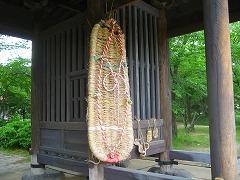 yakushidou-nioumonwaraji