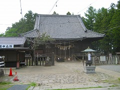 yakushidou