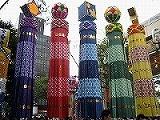 tanabata-matsuri
