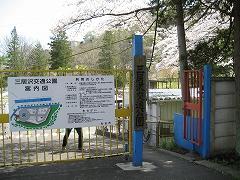 三居沢2012.4.28-3