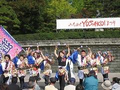 michinokuyo-1