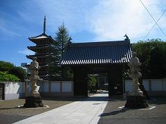 kousyouji-01