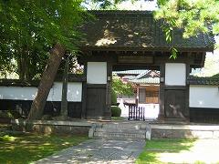 syouonji
