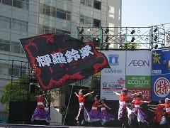 michinokuyosakoi2-1