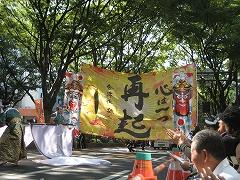 michinokuyosakoi2-2