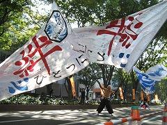 michinokuyosakoi2-10