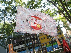 michinokuyosakoi2-15