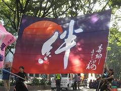michinokuyosakoi2-17