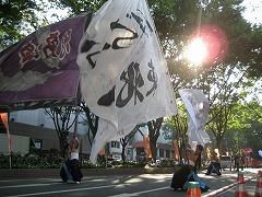 michinokuyosakoi2-18