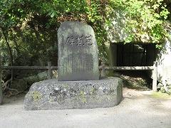 zuiganji-1