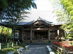 shifukuji1
