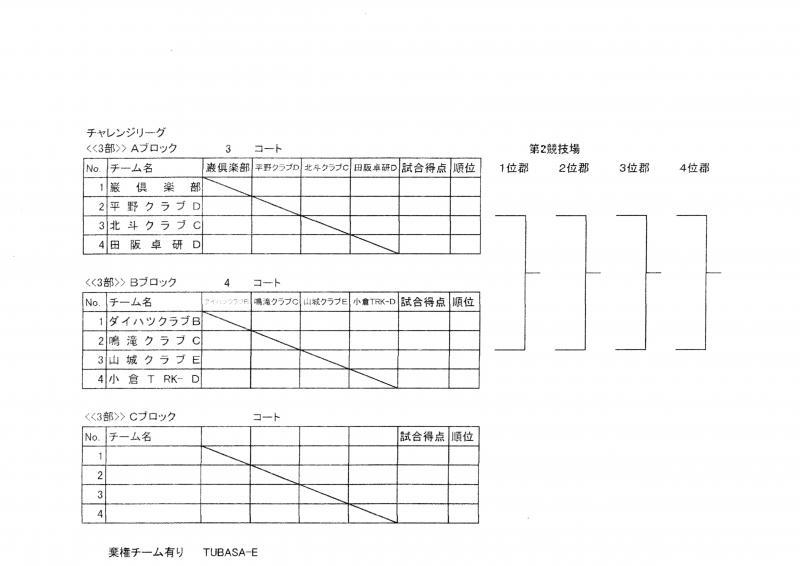 C3_201411030120468ad.jpg