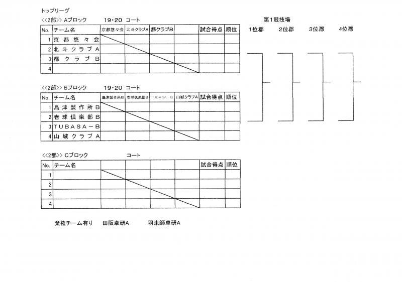 T2_2014110301210988a.jpg