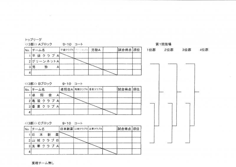 T3_201411030121106eb.jpg