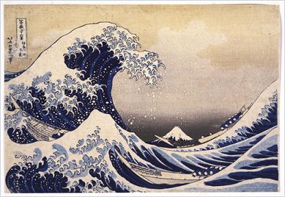 神奈川沖浪裏