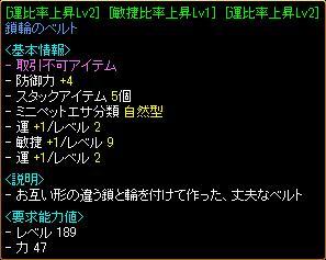 koshi2.jpg