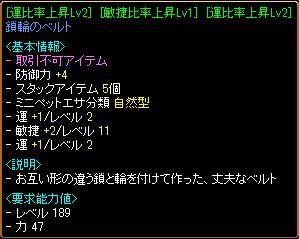 koshi3.jpg