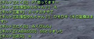 zsgew34w3sdfg