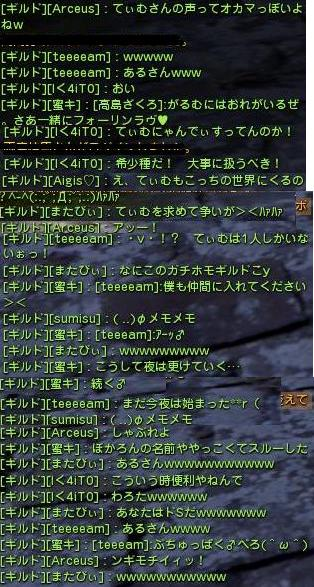 hentaso2