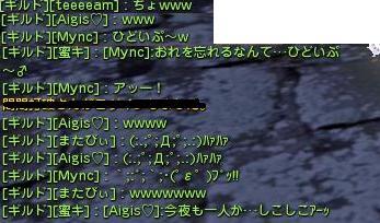 hentaso3