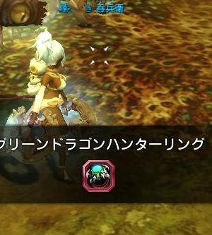 DN 2012-12-03 00-09-52 Mon