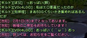 kaiwa6