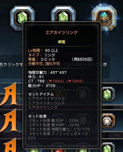 eagatu