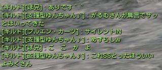 kaiwa7