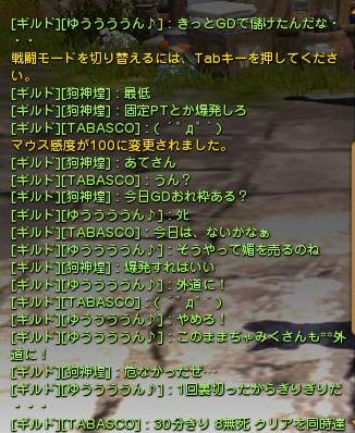 kaiwa12