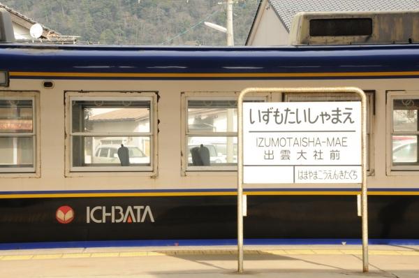 DSC_4966.jpg