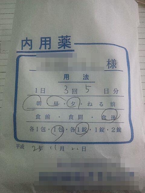2011-1124-104757516_2.jpg