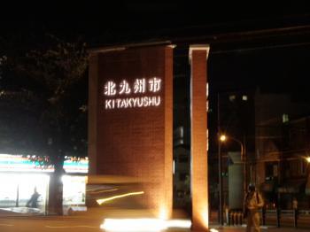 20100918_moji2.jpg