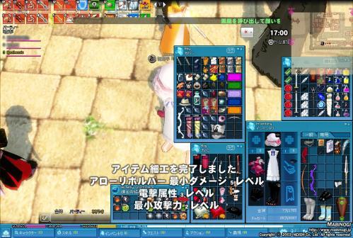 mabinogi_2012_01_29_057.jpg