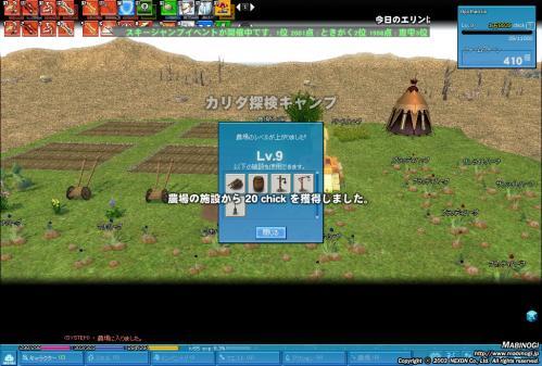 mabinogi_2012_01_30_028.jpg