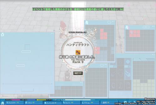 mabinogi_2012_01_31_025.jpg
