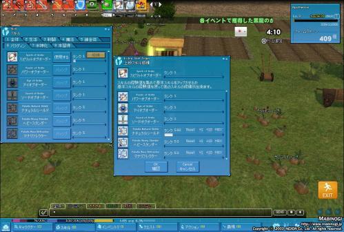 mabinogi_2012_02_02_033.jpg
