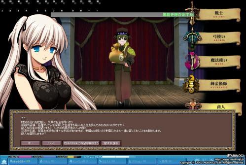 mabinogi_2012_02_04_014.jpg