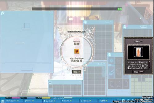 mabinogi_2012_02_04_020.jpg