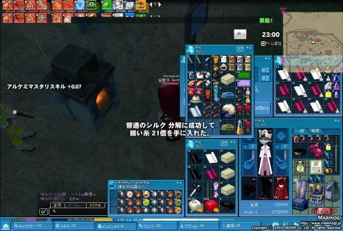 mabinogi_2012_02_06_009.jpg