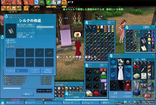 mabinogi_2012_02_06_016.jpg