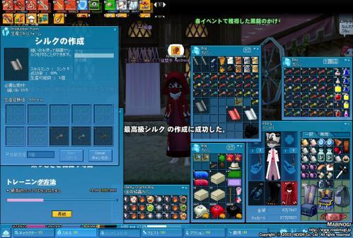 mabinogi_2012_02_08_009.jpg