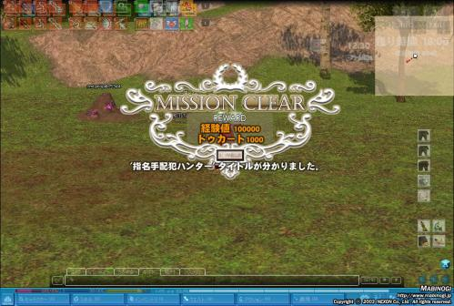 mabinogi_2012_02_14_011.jpg