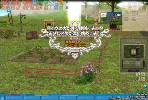 mabinogi_2012_02_14_021.jpg