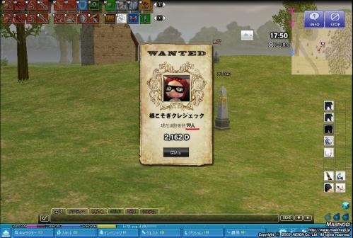 mabinogi_2012_02_14_065.jpg