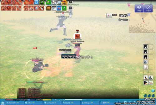 mabinogi_2012_02_15_001.jpg