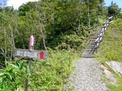 鷲ガ岳登山口