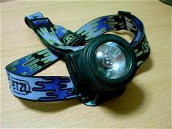 ヘッドライト2