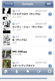apple頼み-1