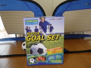 soccergoal