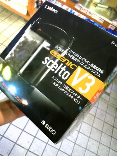 s_DVC00231.jpg